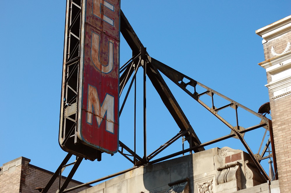 lower part of the Orpheum Theatre sign